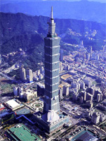 Taipei 101 - click to enlarge (200 kb).
