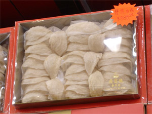Box of bird nests - $899.99 at a chinese store in Chicago Chinatown - click to enlarge (593 kb).